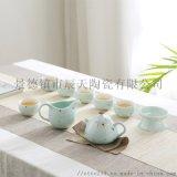 景德鎮陶瓷茶具套裝  簡約提樑耐高溫茶具單壺現代