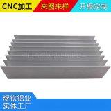 定做电子散热器铝型材,铝型材挤压加工,高密齿平板散热器加工