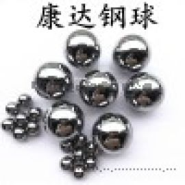 低价G16 2mm-3.5mm轴承铬钢球GCR15