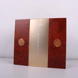精致木质养生盒 礼品包装盒生产厂家可定制