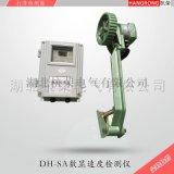 JS-A型速度檢測器