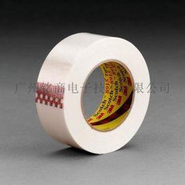 3M無痕纖維膠帶冰箱鍍鋅板包裝膠帶