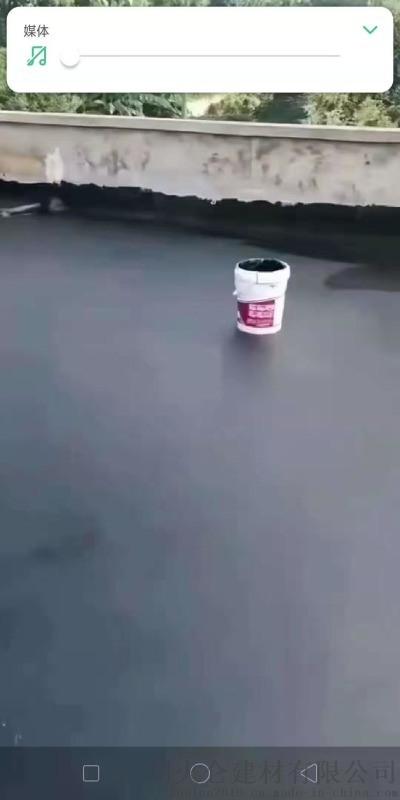 耐博仕樓面防水雙組份液體卷材直接噴塗簡單方便
