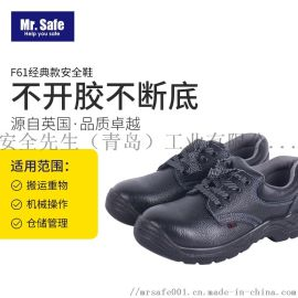 F61经典款安全鞋工作鞋劳保鞋