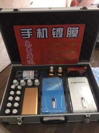 多功能纳米镀膜机地摊配套卖有广告有录音那里有卖
