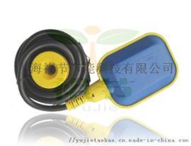 玛赫KEY-3M电缆水塔泵箱浮球开关水位控制器
