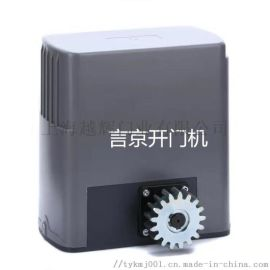 别墅电动平移门机言京智能开门机遥控自动门机
