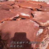 供应红色火山岩板 灰色火山石板 火山石砖尺寸可定做