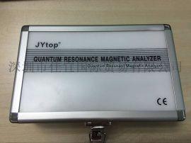佳宜通微量元素亚健康检测仪 量子弱磁共振分析仪