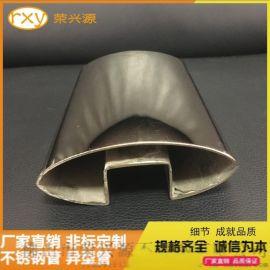 拉丝不锈钢异型管,304不锈钢方管凹槽管