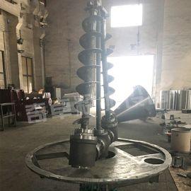 立式锥形螺带混合机耐磨损设计碳化钨混合机二氧化锰