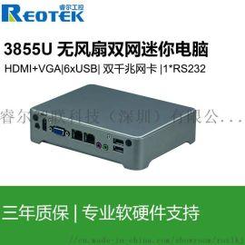 睿尔智联3855U千兆网口多USB迷你电脑