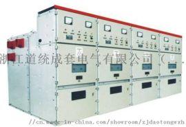 温州箱式变电站 温州高压开关柜 温州低压配电柜