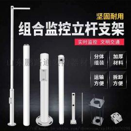 2-6米监控立杆,组合立杆,监控支架,一体杆