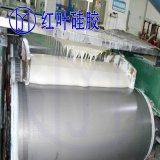 實惠好用的液體矽膠 好操作的液體矽膠