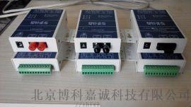 rs232转单光纤收发器485光猫