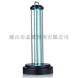 國產60W立體式紫外線殺菌臺燈