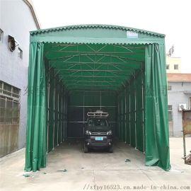 定做推拉雨棚篷移动停车伸缩棚户外遮阳棚篷