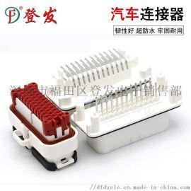 汽车防水连接器776163-2接插件35芯