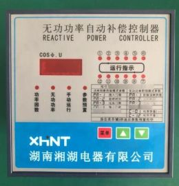 湘湖牌XTMD-608温控表生产厂家