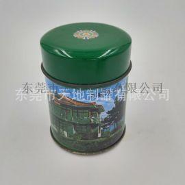 厂家供应马口铁小罐子 铁观音普洱茶通用金属圆罐定制