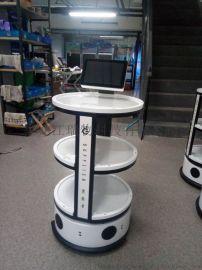 送餐机器人多少钱?供给者机器人