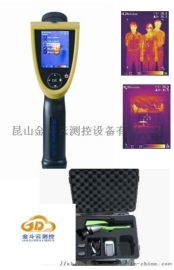 HG-6600工业红外热像仪
