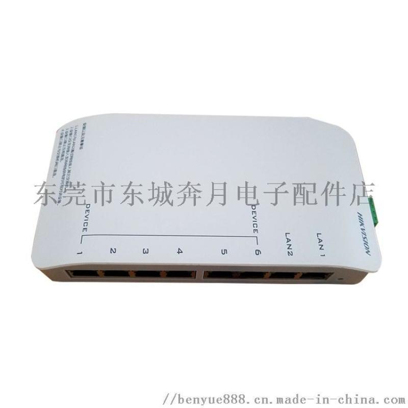 海康威視DS-KAD606-N 6口可視數位解碼器