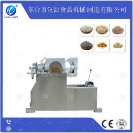 大型大米膨化机 东台汉源机械HY-P10膨化机