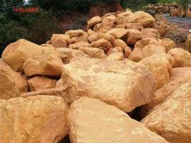 黄蜡石,用于假山制作的黄蜡石,一般的黄蜡石1