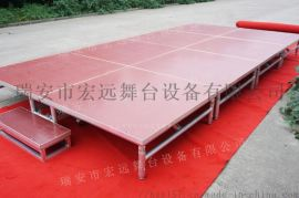 铝合金酒店折叠带轮子舞台可折叠可移动舞台