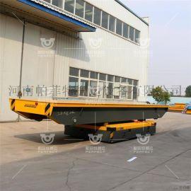電動軌道平板車,配件遙控卷筒運輸小車,車間平移車