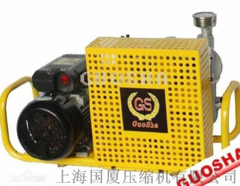 云南100公斤空气压缩机