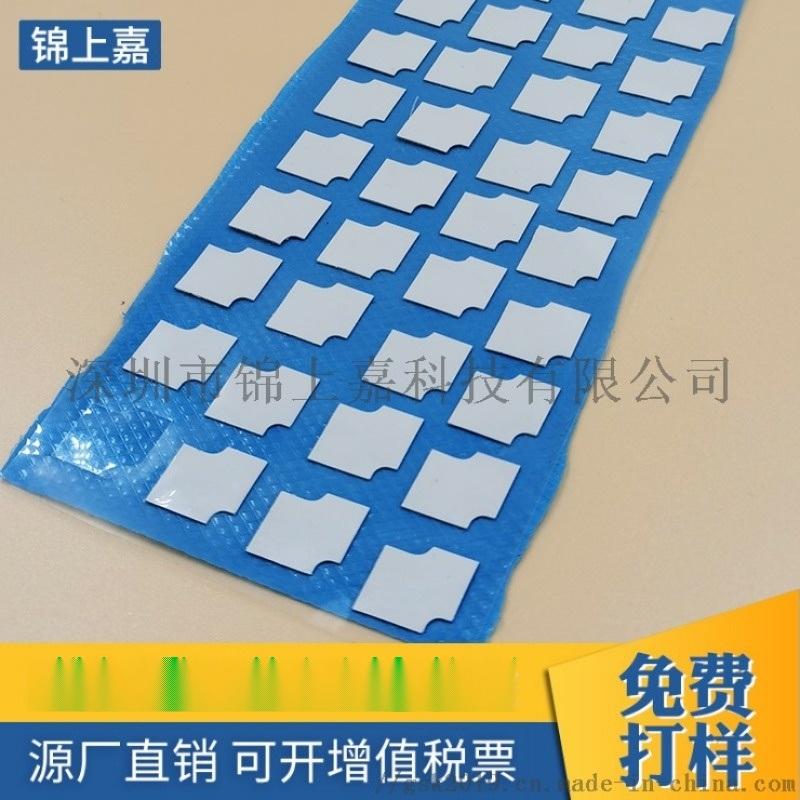 MOS管导热硅胶垫片厂家直销