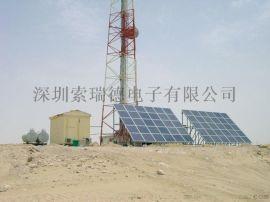 -48V/50A嵌入式太阳能MPPT控制器