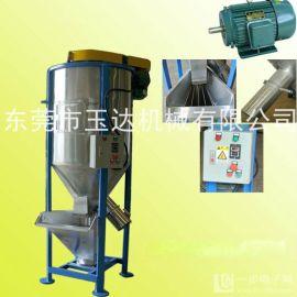 厂家直销立式混料机  化肥立式混合机全不锈钢材质