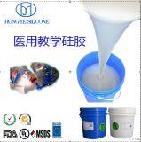 供应医用级透明环保硅胶 环保硅凝胶