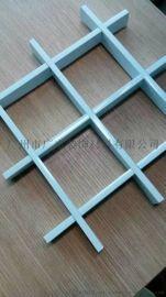 网格形装饰集成吊顶铝格栅餐厅用金属建材