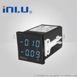供应IN48-2 双显电压电流表
