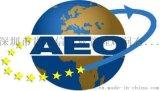 AEO认证咨询,海关AEO认证工作,重新认证问题