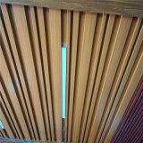 南阳门头铝长城板木纹 吊顶不规则木纹凹凸长城板