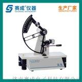撕裂度测试仪 包装耐撕裂度试验机