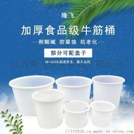 加厚牛筋泡菜醃制圓桶PE塑料大白桶帶蓋釀酒發酵水桶