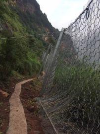 菱形被动边坡防护网 被动防护网生产厂家