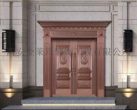 西安别墅铜门加工周期,工艺铜门批发