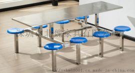 深圳CZ001四人連體不鏽鋼餐桌椅