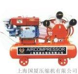 40公斤空压机40kg压力空气压缩机