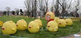 创意玻璃钢卡通动物胖嘟嘟的小黄鸡雕塑景区摆件