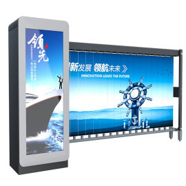 广告道闸小区门口升降杆翻转电动栅栏智能收费系统