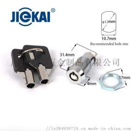 自动复位电源锁,JK003锌合金锁子,厂家直供